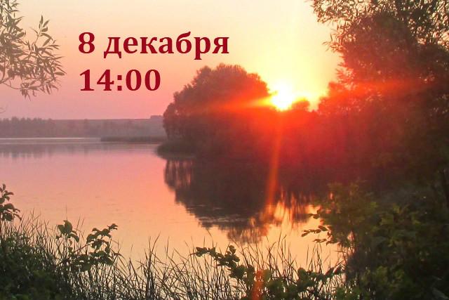 Презентация книги стихов Бориса Волынчикова (анонс)
