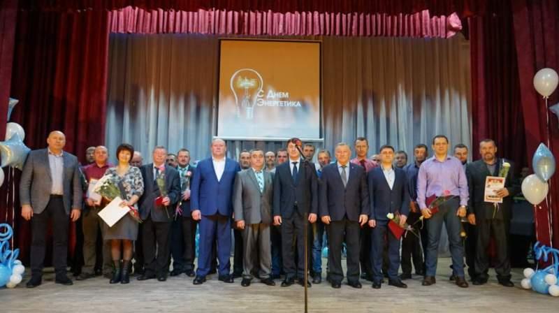 День энергетика в Лебедяни (20 декабря 2018)