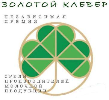 """независимая премия """"Золотой клевер"""""""