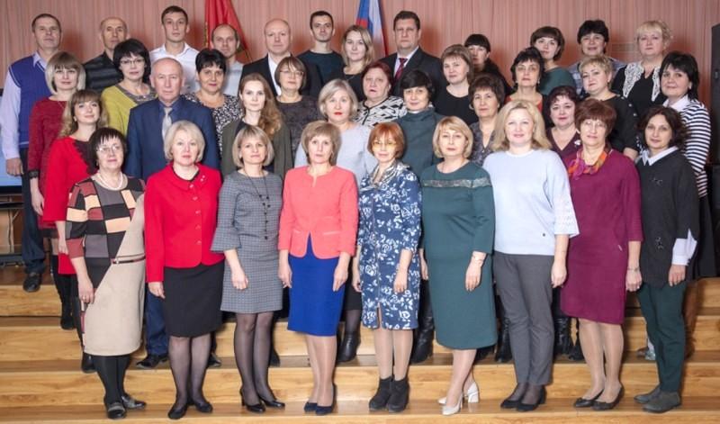 коллектив Лебедянского педагогического колледжа (2018)