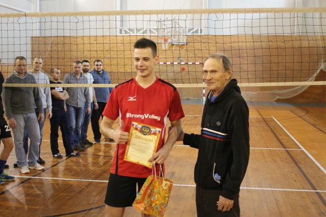 волейбольный турнир имени В.Н. Вышлова