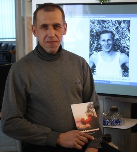 Павел Волынчиков с книгой стихов своего отца