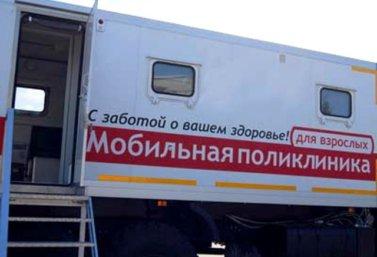 Больницы Липецкой области получили новую технику