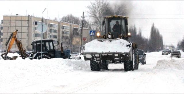 Скребок отвал для уборки снега