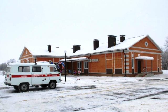 отделение общей врачебной практики в селе Шовское