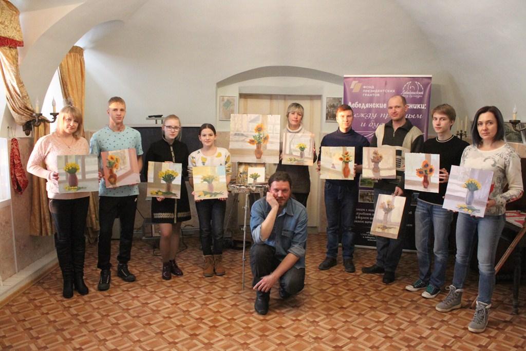 мастер-класс по натюрморту 17 марта 2019 г.