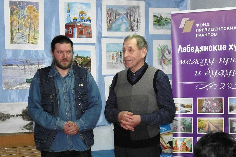 Евгений Артемов и Алексей Гревцев на награждении победителей конкурса Зарецкого