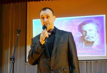 Аркадий Польшин