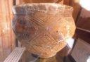 Археологическая выставка «Осколки прошлого»