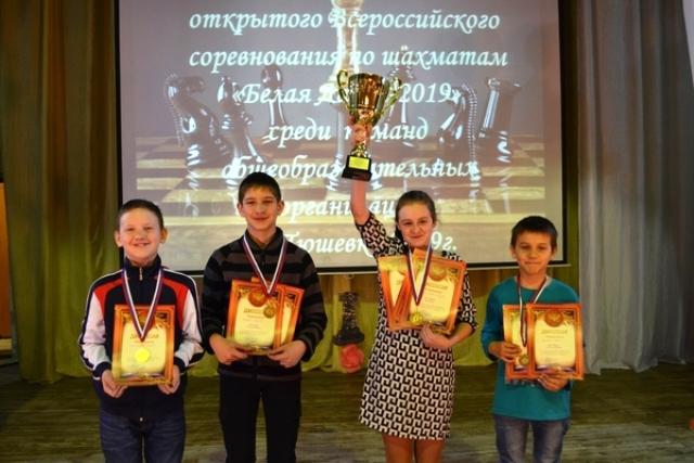 Лебедянские шахматисты победили в региональном этапе турнира Белая Ладья