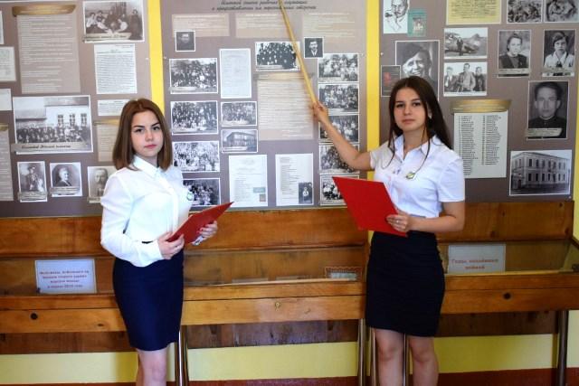 открытие Музея истории школы