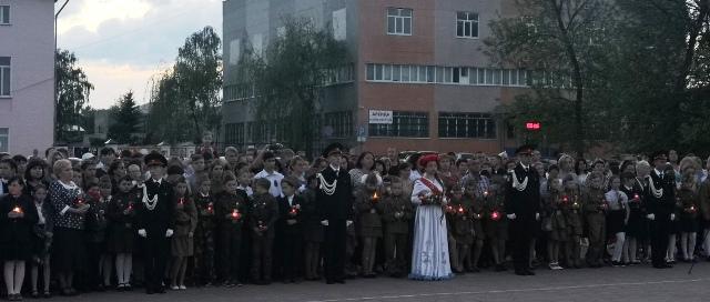 Свеча Памяти в Лебедяни