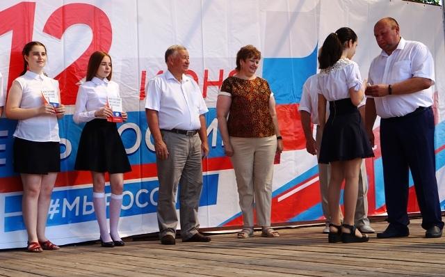 День России 2019 в г. Лебедянь