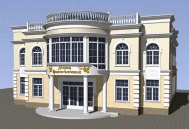 Дворец бракосочетания в г. Лебедянь (проект)