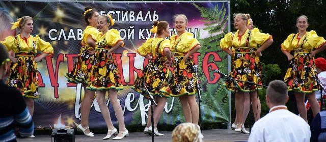 Фестиваль славянской культуры Купальские вечера 2019