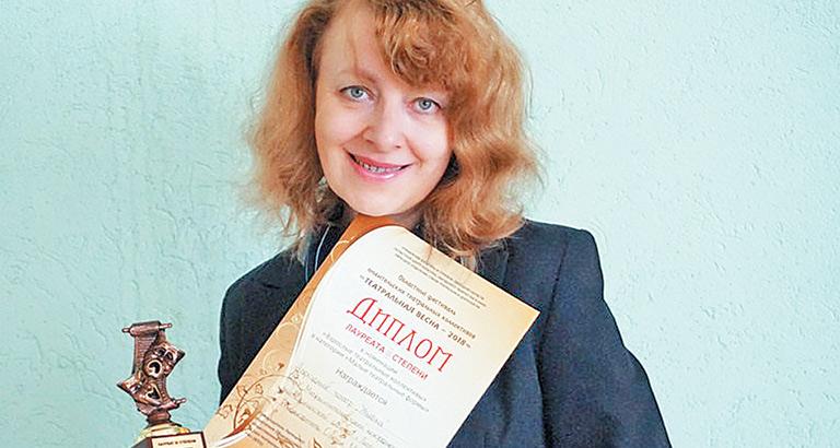 Олеся Матусевич