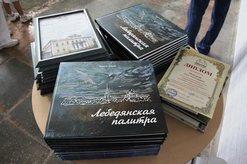 """открытие выставки участников пленэра """"Лебедянские просторы"""""""
