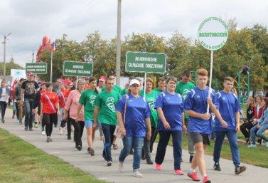 День физкультурника в Лебедяни (10 августа 2019 года)