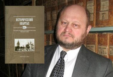 А.И. Гамаюнов