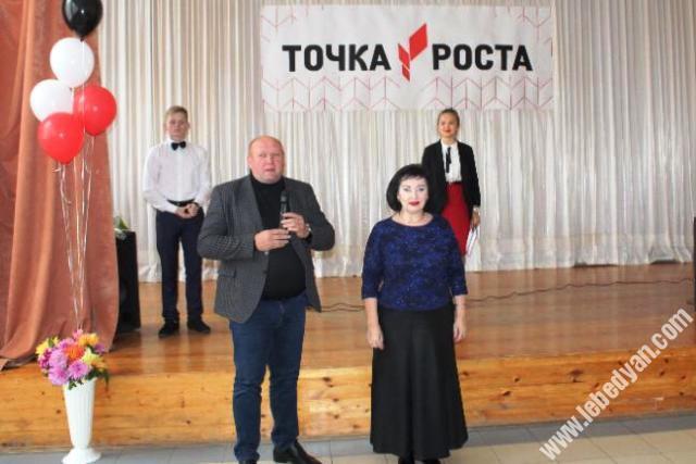 """Открытие центра """"Точка роста"""" в Лебедянском районе"""