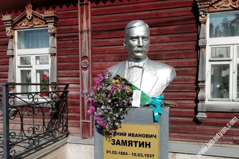 Евгений Замятин. Лебедянь