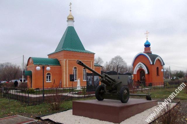 """В селе Вторая Куликовка заложили парк """"Патриот"""""""
