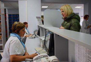 Бережливая поликлиника открылась в Лебедяни