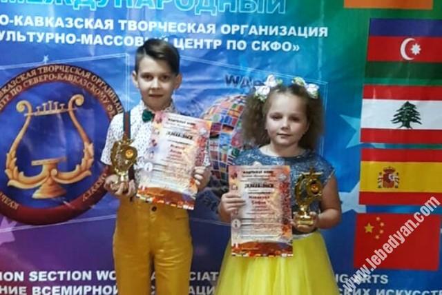 София Новикова и Антон Игинов из Лебедяни на конкурсе в Пятигорске