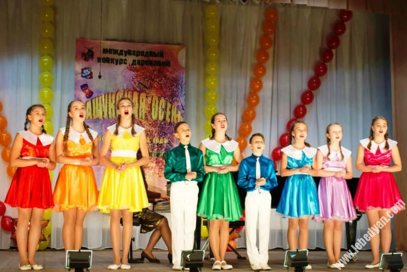 вокальный ансамбль «Радуга» из Лебедяни на конкурсе в Пятигорске