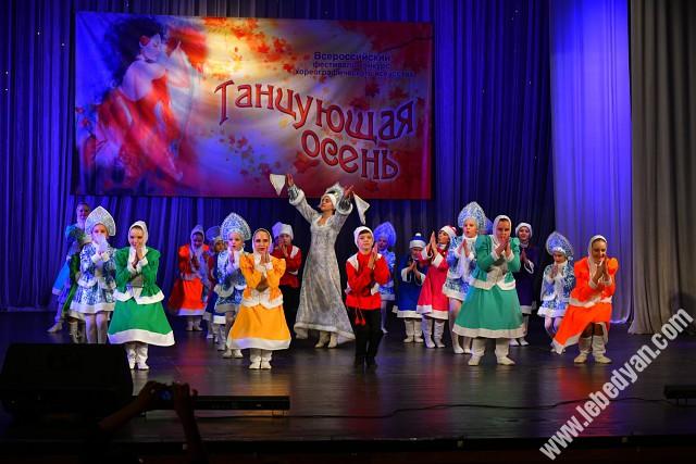«Сюрприз» на Международном фестивале-конкурсе «Танцующая осень – 2019»