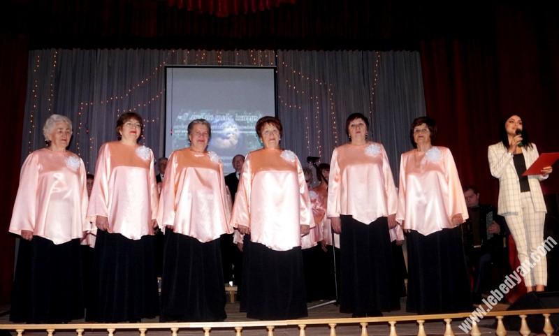 Лебедянский хор ветеранов труда (2019)