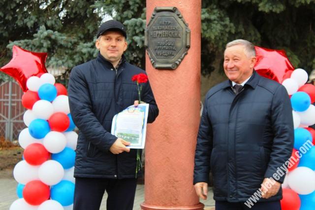 Александр Егориков на открытии памятника Черменскому в Лебедяни