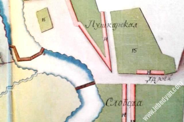 Пушкарский мост в Лебедяни (фрагмент плана 1770-х годов)