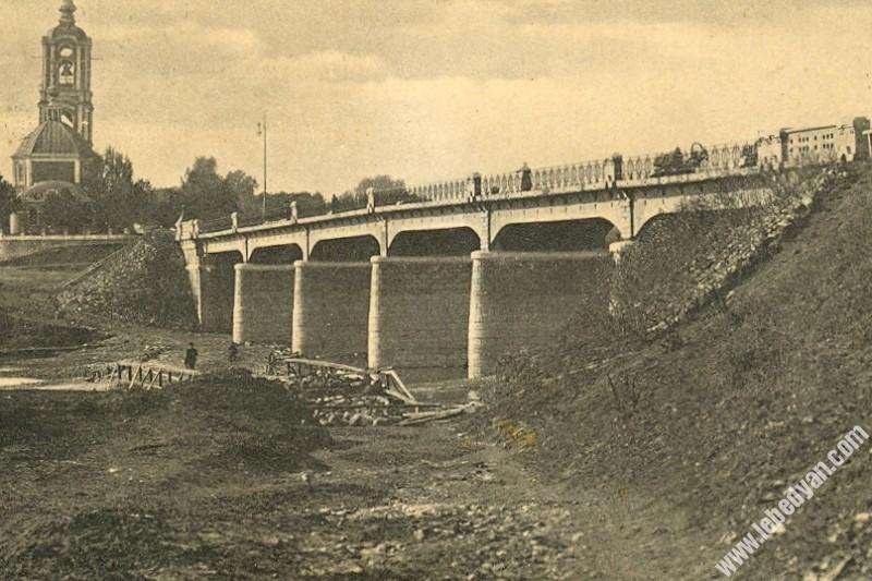 Казенный мост в Лебедяни (1910-е годы)