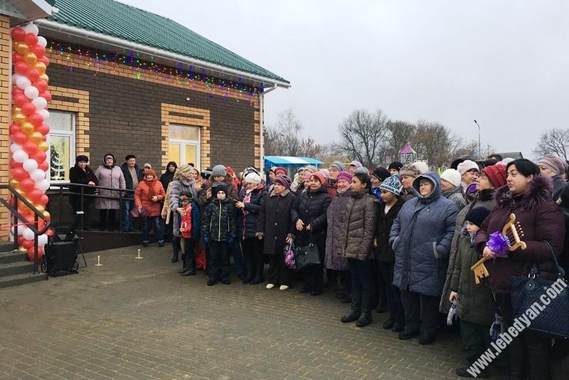 """В Лебедяни открыли новый Дом культуры """"Лидер"""""""