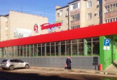 """Магазин """"Пятерочка"""" в Лебедяни"""