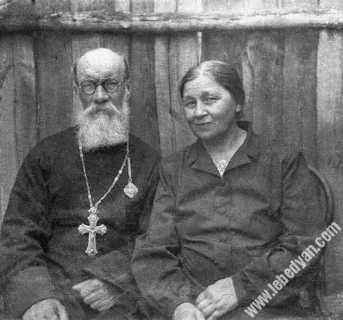 Новомученик исп. Сергий Правдолюбов с женой
