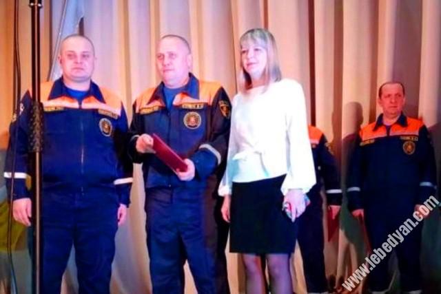 В Лебедянском районе отметили День спасателя