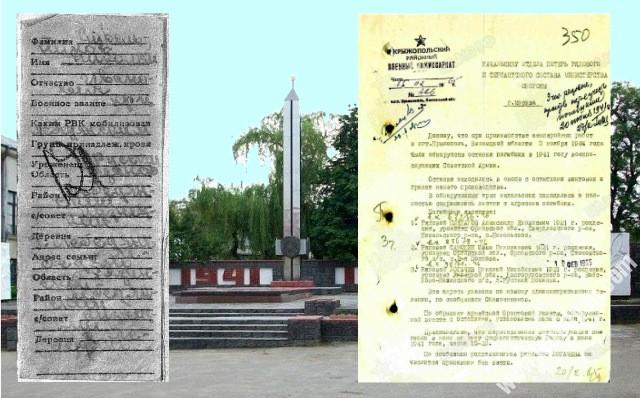 мемориал и воинское захоронение в поселке Крыжополь Винницкой области
