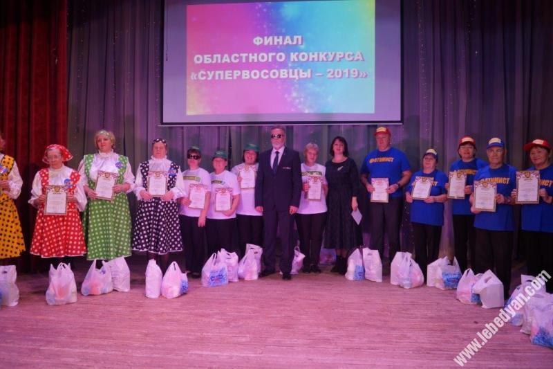 «Конкурс «Супервосовцы - 2019»