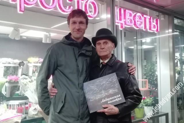 художник Алексей Кириллов