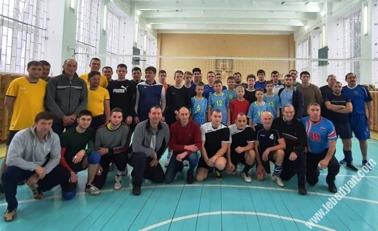 Новогодние соревнования по волейболу в Лебедяни