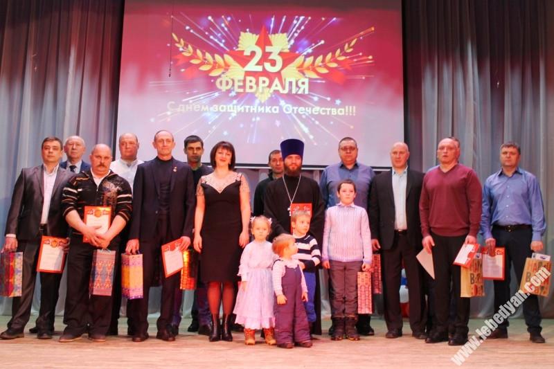 День защитника Отечества в г. Лебедянь