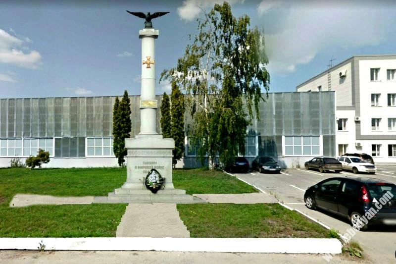 памятник солдатам Первой мировой войны