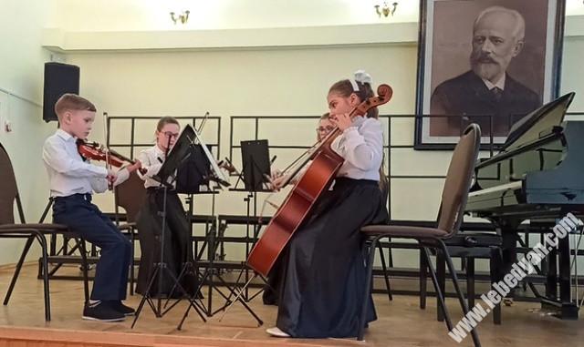 юные музыканты из Лебедяни на международном конкурсе ГАГА