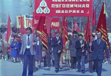 Первомайская демонстрация в Лебедяни (фото В.М. Ясенкова)