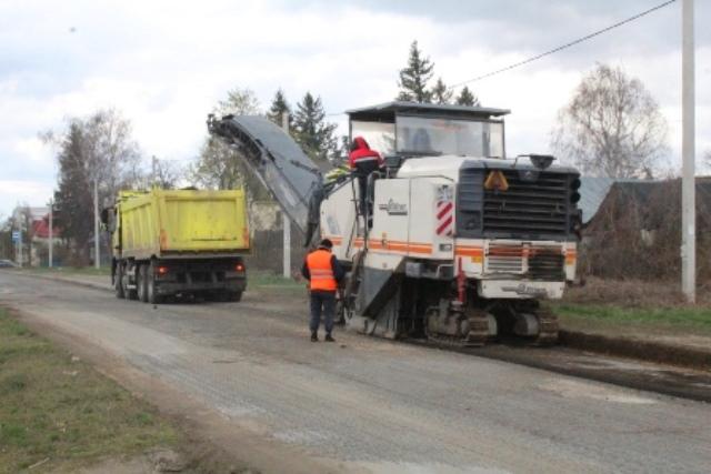 ремонт дорог в Лебедяни