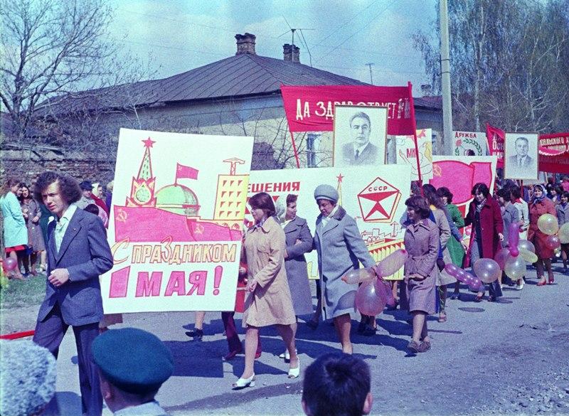 Первомай в Лебедяни (фото В.М. Ясенкова)