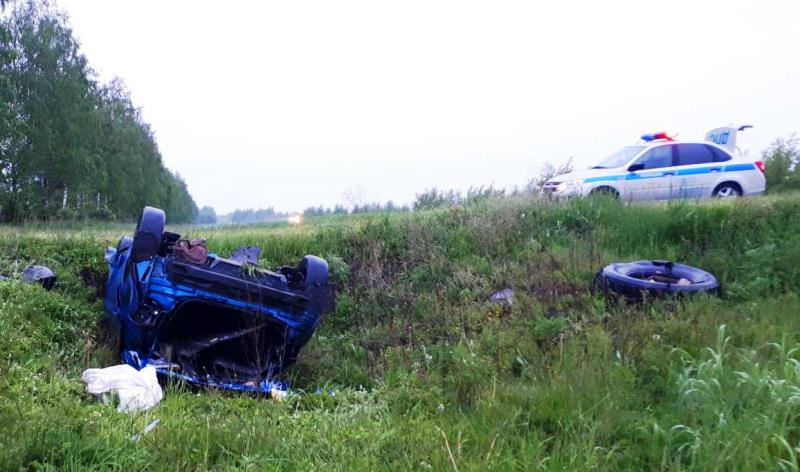 авария 26 мая