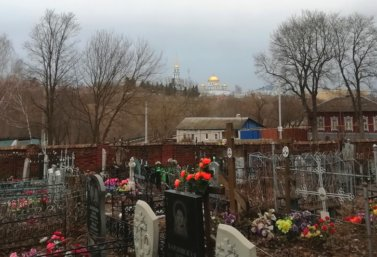 кладбище в Лебедяни